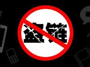 最新免费v2ray节点机场账号分享列表-v2rayN各平台客户端下载
